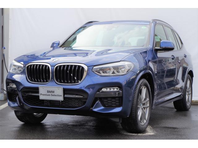 BMW xDrive 20d Mスポーツ 弊社デモカー 正規認定中古車 2年保証 ブラックレザーシート
