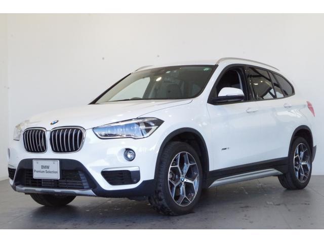 BMW sDrive 18i Xライン 正規認定中古車 メーカー保証2年付 コンフォートアクセス