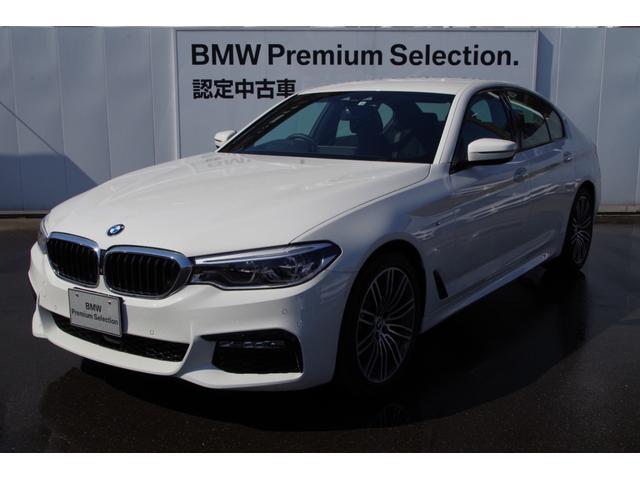 BMW 523i Mスポーツ 523i Mスポーツ 正規認定中古車 メーカー保証2年付 アクティブクルーズコントロール レーンキープアシスト 衝突被害軽減B トップビュー 衝突被害軽減B トップビュー LED