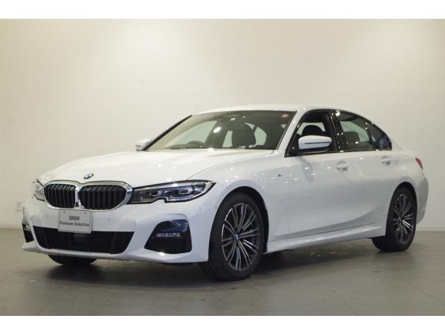 BMW 3シリーズ 320d xDrive Mスポーツ 正規認定中古車 2年保証 リバースアシスト ハイラインパッケージ ACC コンフォートパッケージ 全方位カメラ