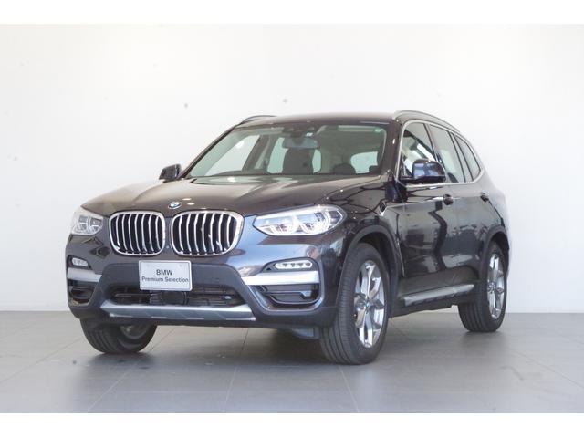 BMW xDrive 20d Xライン 黒本革 アクティブベンチレーションシート シートヒーター 電動フロントシート 全方位カメラ 追従クルコン ルーフレール 純正19インチAW フルセグTV 純正HDDナビ