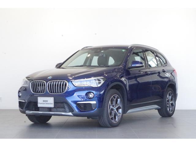 BMW X1 xDrive 20i xライン ACC コンフォートPKG バックカメラ ETC アドバンスドアクティブセーフティPKG 18インチAW シートヒーター LEDヘッドライト