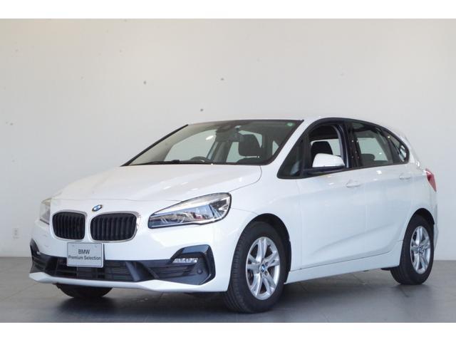 BMW 218dアクティブツアラー 認定中古車 バックカメラ HDDナビ 衝突被害軽減機能 イモビライザー スマートキー 評価書付き アイドリングストップ