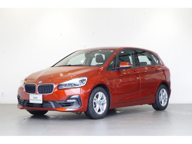 BMW 218iアクティブツアラー スポーツ 2年保証 スポーツシート 衝突被害軽減ブレーキ 純正バックモニター パーキングヘルプライン 障害物センサー