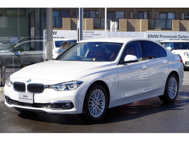 BMW 320i xDrive ラグジュアリー 認定中古車 ACC ETC 純正HDDナビ 革シート アクティブクルーズコントロール SOSコール