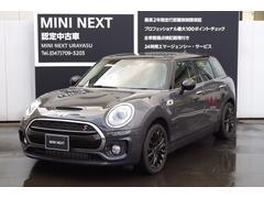 MINIクーパーS クラブマン 黒AW ドライビングモード