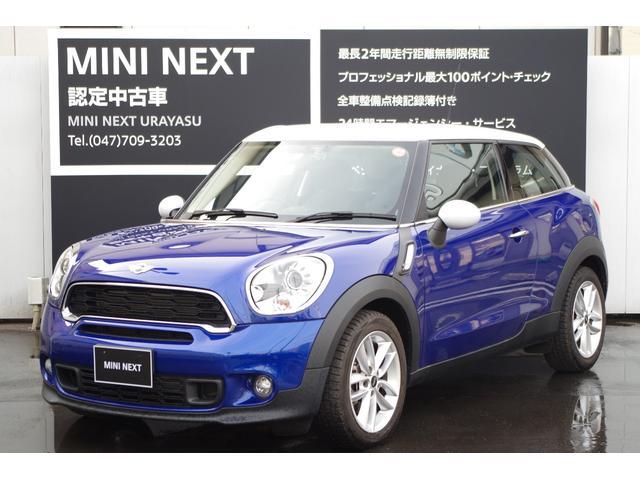 MINI クーパーS ペースマンMT車 Bカメラ TV HKツイータ-