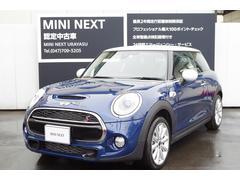 MINIクーパーS リアカメラ・ドライビングアシスト・ACC