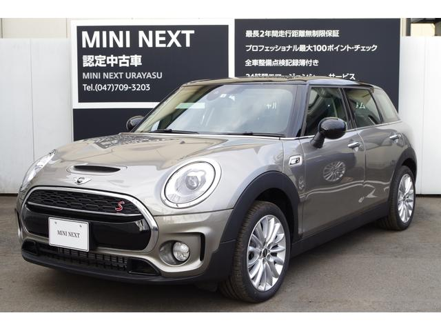 MINI(ミニ) クーパーS クラブマン 中古車画像