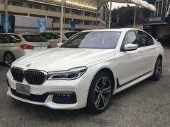 BMW750i Mスポーツパッケージ
