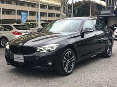 BMW320dグランツーリスモ Mスポーツ