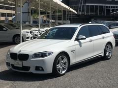 BMW550iツーリング Mスポーツ