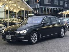 BMW740i プラスパッケージ
