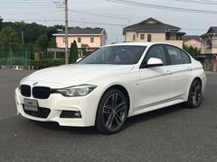 BMW320d Mスポーツ エディションシャドー