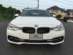 BMW320d スポーツ