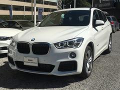 BMW X1xDrive 25i Mスポーツ