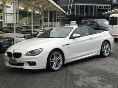 BMW640iカブリオレ Mスポーツ