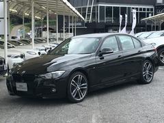 BMW318i Mスポーツ エディションシャドー