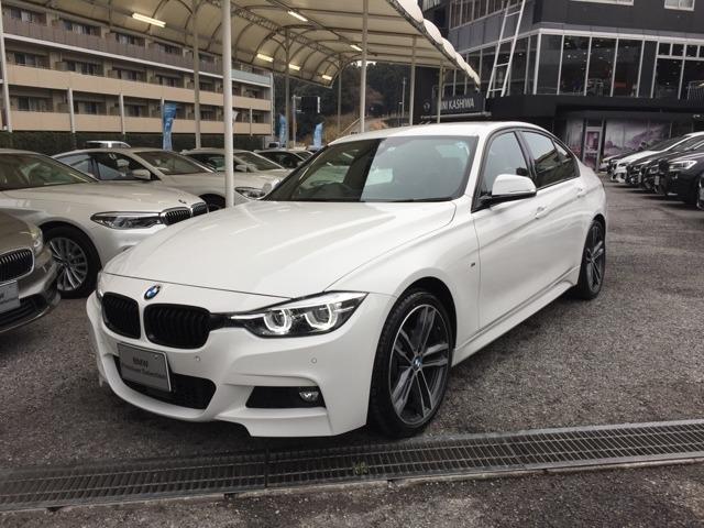 BMW 320i Mスポーツ エディションシャドー 特別仕様車