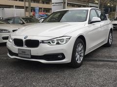 BMW318i ドライビングアシスト