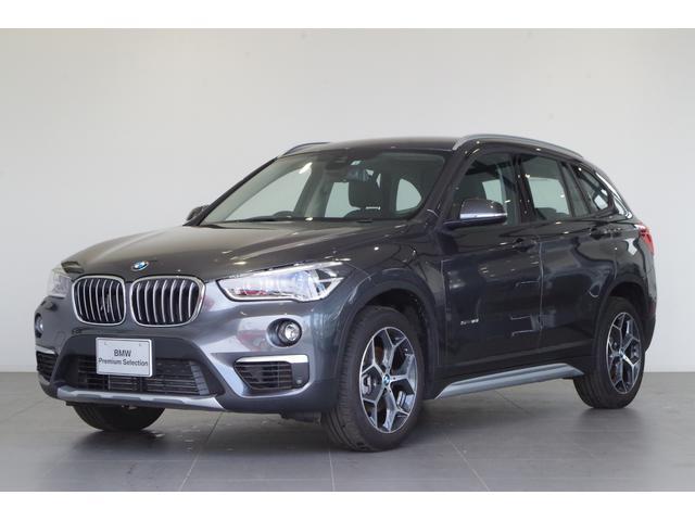 X1(BMW)中古車画像