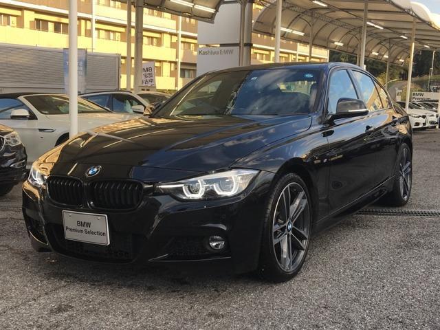 BMW 320i Mスポーツ エディションシャドー