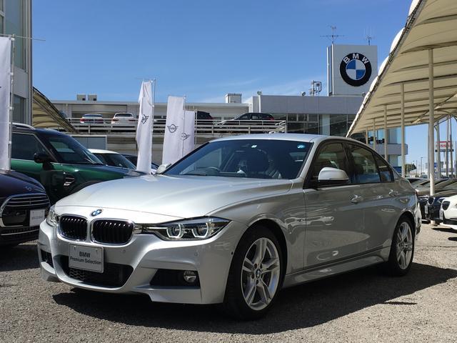 BMW 318i Mスポーツ パーキングサポートP