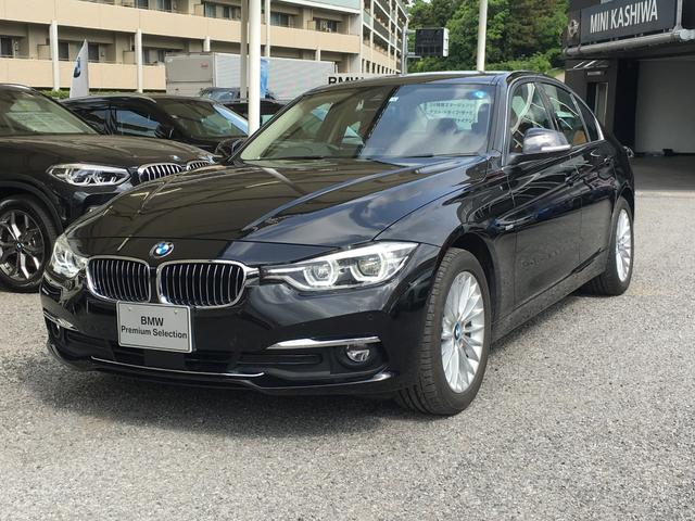 BMW 320iラグジュアリー 地デジチューナー サンルーフ ACC