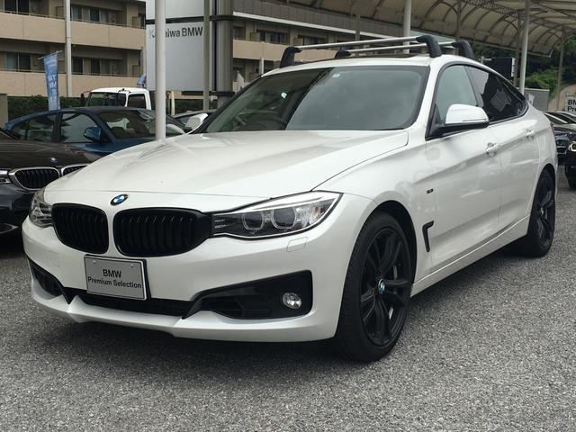 BMW 320iグランツーリスモ スポーツ パノラマサンルーフ