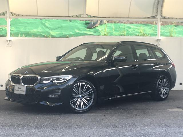 BMW 3シリーズ 320d xDriveツーリング Mスポーツ コンフォートパッケージ パーキングアシスト