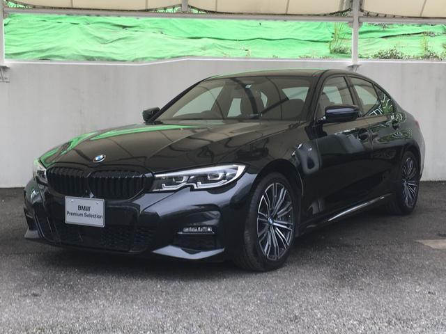 BMW 330i Mスポーツ HDDナビ 360度カメラ アクティブクルーズコントロール 衝突被害軽減ブレーキ レーンキーピング AI機能 コンフォートパッケージ センサテックレザー