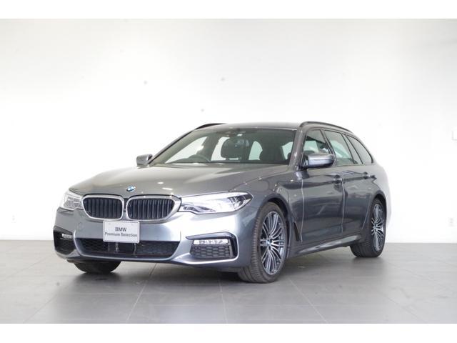 BMW 5シリーズ 523iツーリング Mスポーツ 衝突被害軽減ブレーキ 純正HDDナビ ETC フルセグTV 前車追従式クルーズコントロール 純正19インチAW 全方位カメラ&バックカメラ 前後コーナーセンサー