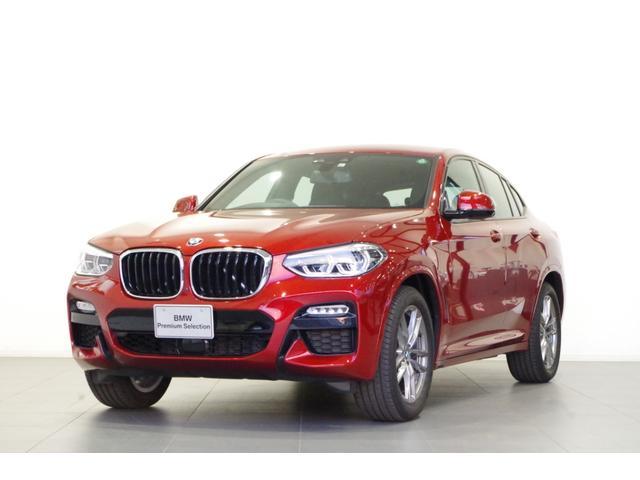 BMW xDrive 30i Mスポーツ 黒本革 ACC 全方位カメラ パーキングアシストプラス ドライビングアシストプラス ヘッドアップディスプレイ シートヒーター