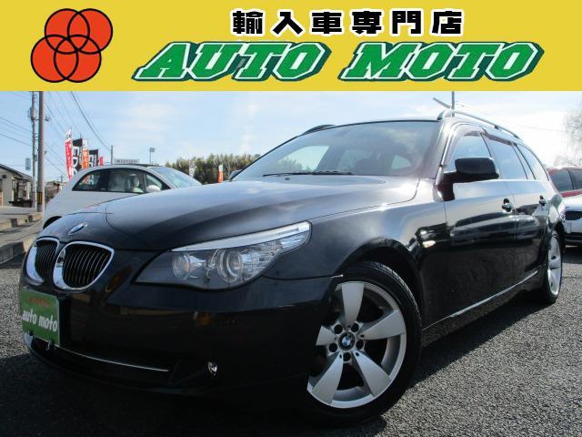 BMW 525iツーリングハイライン 撥水コーティング 純ナビ地TV