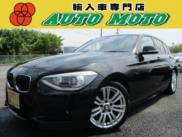 BMW 116i Mスポーツ 撥水コーティング 純ナビ フルエアロ