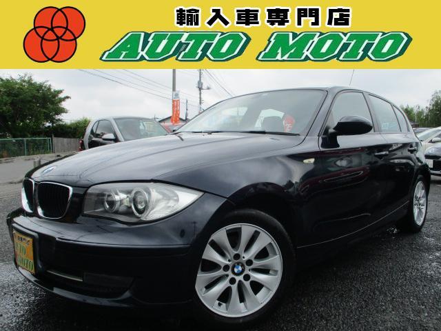 BMW 116i 後期型 撥水コート ナビ&地TV HID 純正CD