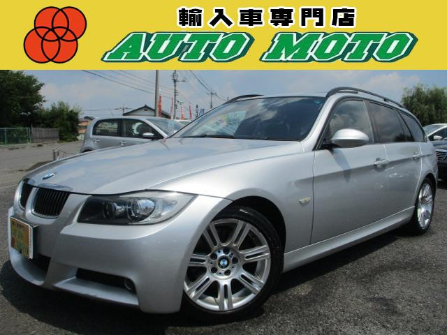 BMW 325iツーリング Mスポーツ HDDナビ フルTV ETC