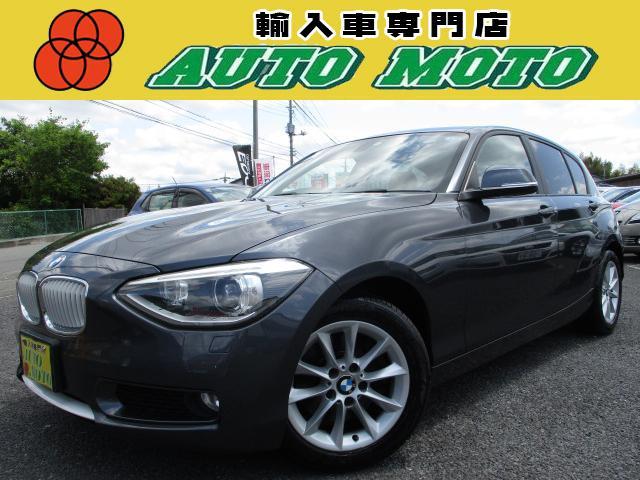 「BMW」「1シリーズ」「コンパクトカー」「埼玉県」の中古車