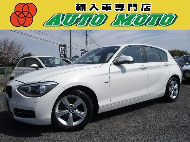 BMW 116i スポーツ 保証 スマートキー 純正CD AUX アイドリングストップ オートライト HIDライト フォグランプ 純正アルミ ETC