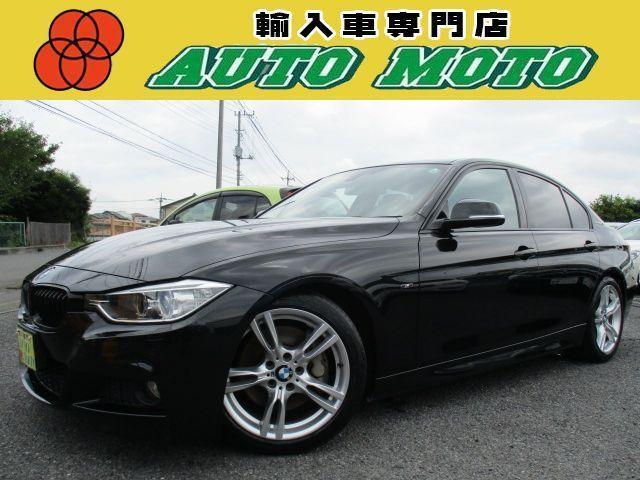 BMW アクティブハイブリッド3 Mスポーツ 純正エアロ 純正18インチアルミ 黒本革シート パワーシート シートヒーター クルーズコントロール HIDライト ビルシュタイン車高調 スマートキー