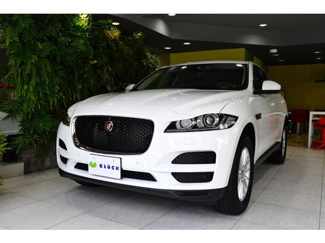 ジャガー トロフィーエディション 4WD 新車保証付
