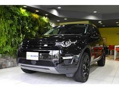 ランドローバー ディスカバリースポーツHSE 5+2シート 4WD ディーラー新車保証