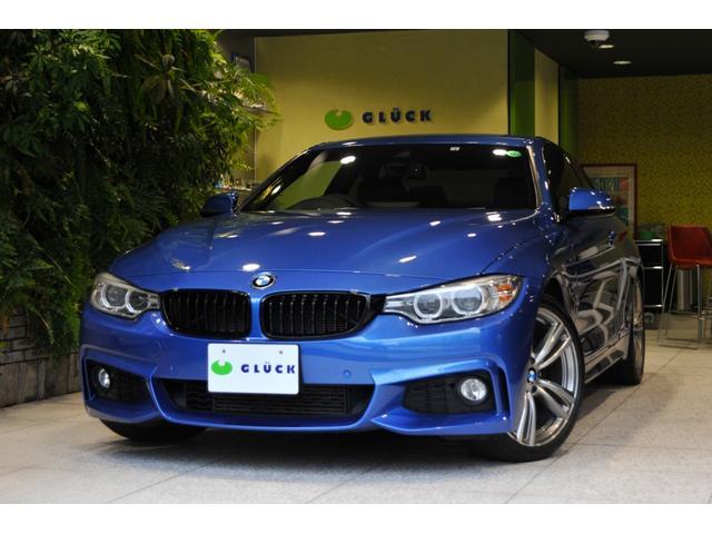 BMW 428iクーペ Mスポーツ HDDナビゲーション オートクルーズコントロール