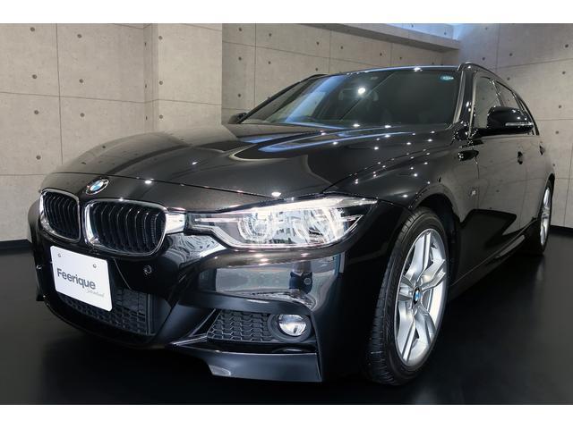 3シリーズツーリング(BMW)318iツーリング Mスポーツ 中古車画像