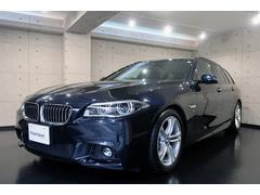 BMW528iツーリング Mスポーツ サンルーフ 記録簿 ETC