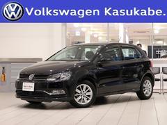 VW ポロTSIコンフォートラインアップグレードP 認定中古車