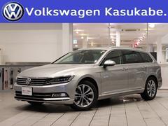 VW パサートヴァリアントTSIハイライン 衝突軽減 革シート クルコン 認定中古車