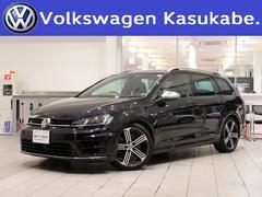 VW ゴルフRヴァリアントベースグレード 1オーナー 革シート クルコン 認定中古車