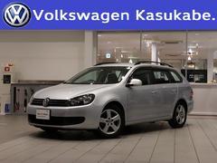 VW ゴルフヴァリアントTSIトレンドラインブルーモーションテクノロジー 認定中古車