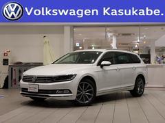 VW パサートヴァリアントTDIハイライン 衝突軽減 Pアシ クルコン 認定中古車